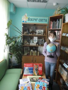 В путешествие вместе с книгами